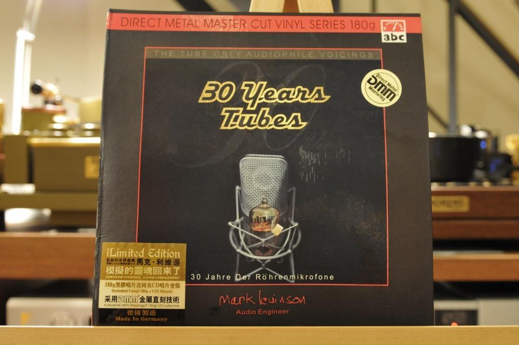 Mark Levinson のSACD+LP_e0213363_0124210.jpg