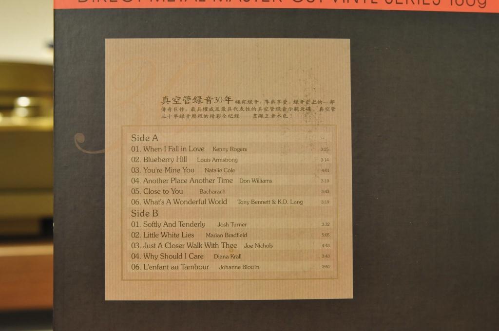 Mark Levinson のSACD+LP_e0213363_013964.jpg