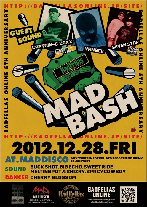 -MAD BASH- SPECIAL_d0175064_13251260.jpg