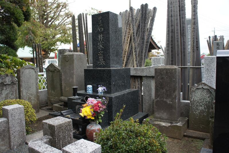 I家様 お墓のリフォーム工事  2012.11.20_e0223769_16225145.jpg