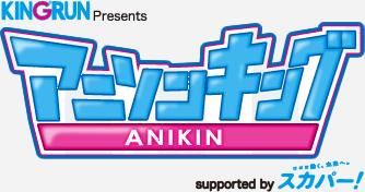 KINGRUN Presents アニソンキング supported by スカパー!に出演決定!_e0128485_14405851.png