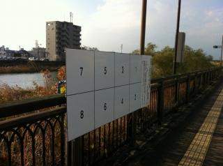 選挙ポスター貼りとがんばろう日本マグネット_c0215194_21435417.jpg