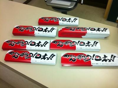 選挙ポスター貼りとがんばろう日本マグネット_c0215194_21503593.jpg