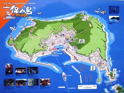 不思議な島 保戸島_e0077899_20435618.jpg