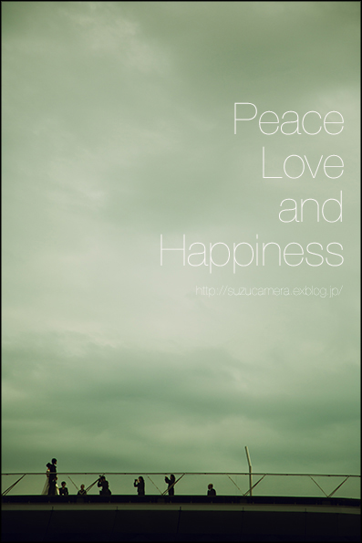 Peace,Love and Happiness_f0100215_23522537.jpg