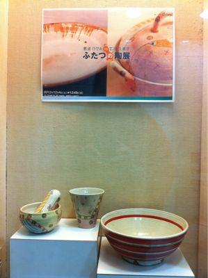 札幌生活中_b0208220_11575443.jpg