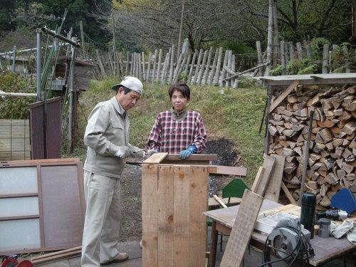H様邸(吉田町上入江)和室リフォーム工事_d0125228_871781.jpg