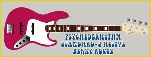 今月中旬に「Berry RougeのSTD-J Active」を2本発売!_e0053731_19172335.jpg