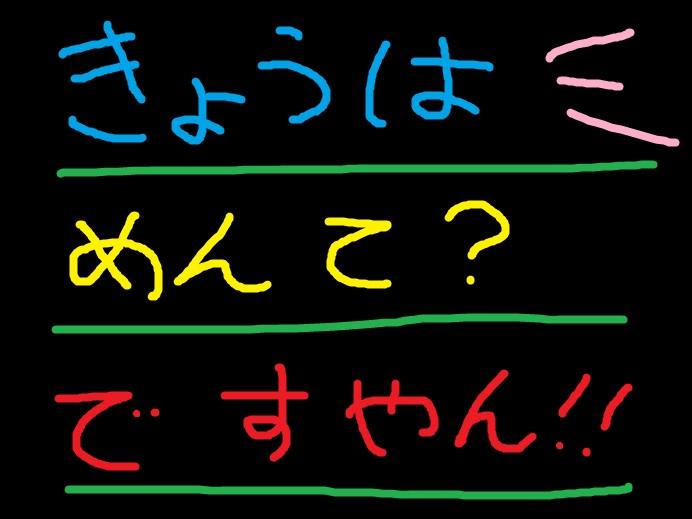 f0056935_016275.jpg