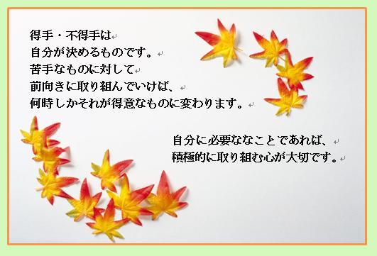b0115959_1405769.jpg