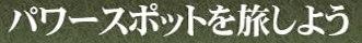 c0119160_21425440.jpg