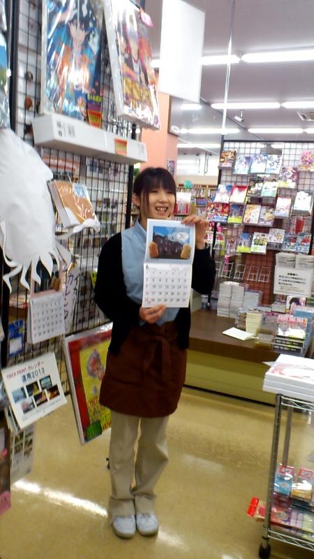栄好堂で函館新聞の取材が_b0106766_23535560.jpg