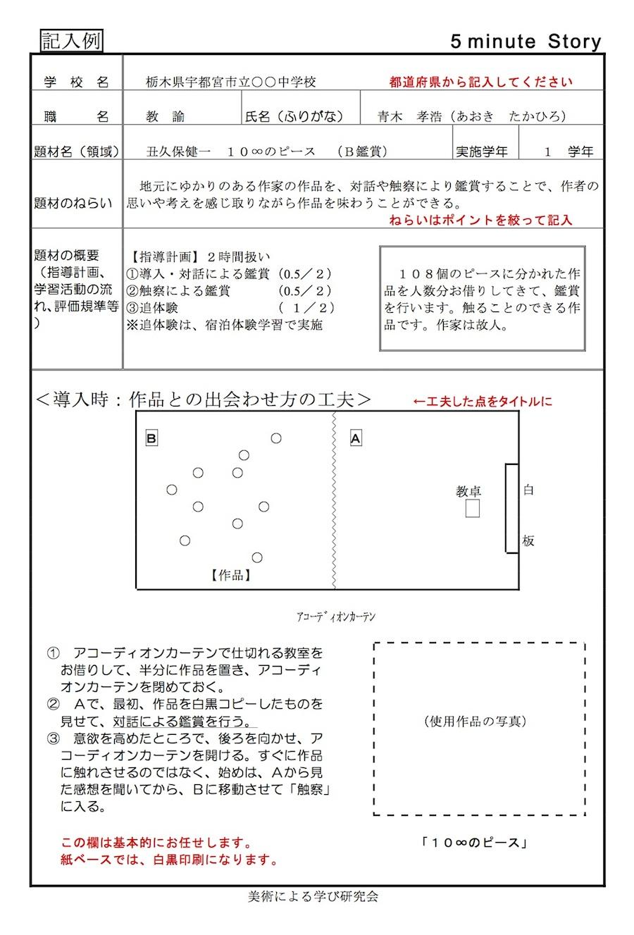 b0068572_08972.jpg