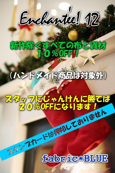 f0083575_756986.jpg