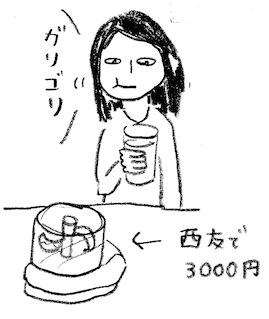 f0046982_4242682.jpg