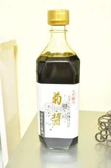 ノリノリ玉子と小豆島の醤油そぼろ弁当_b0171098_972471.jpg