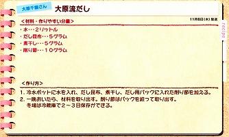 c0124100_18233097.jpg