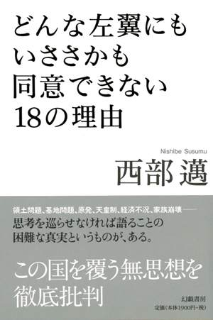 d0045404_19422463.jpg