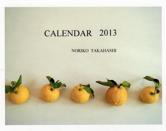 高橋さんのカレンダー_b0122805_1705838.jpg