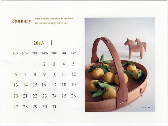 高橋さんのカレンダー_b0122805_1711492.jpg