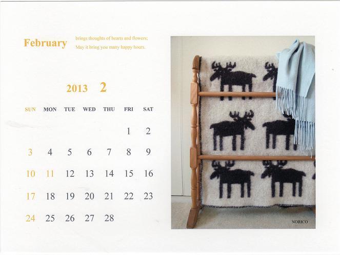 高橋さんのカレンダー_b0122805_1712664.jpg