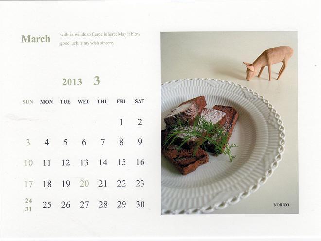 高橋さんのカレンダー_b0122805_1715988.jpg