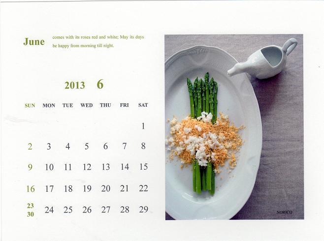 高橋さんのカレンダー_b0122805_1724194.jpg