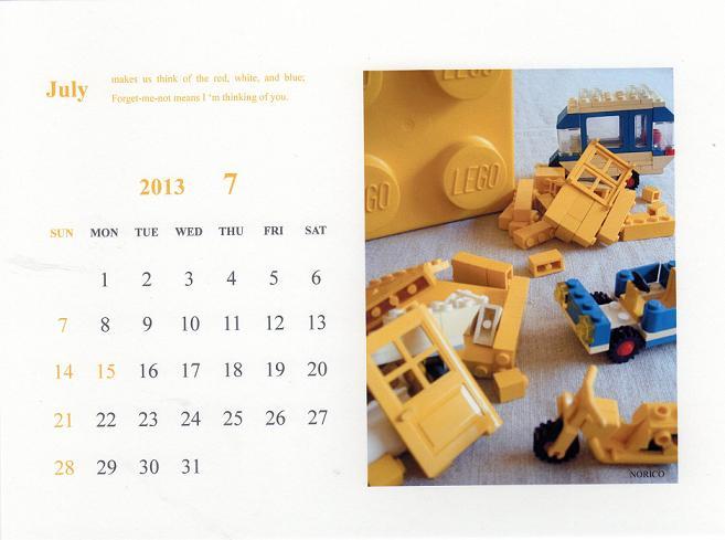 高橋さんのカレンダー_b0122805_172569.jpg
