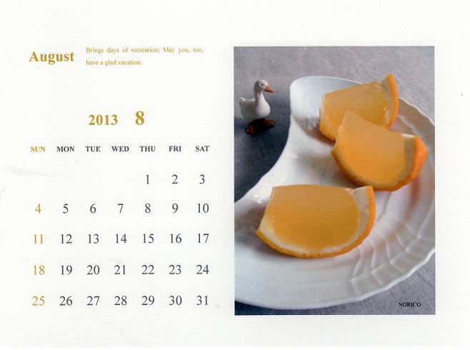 高橋さんのカレンダー_b0122805_1731226.jpg