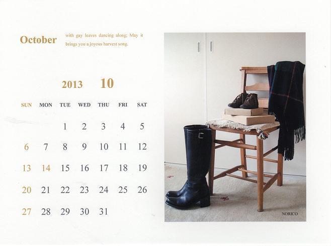 高橋さんのカレンダー_b0122805_1734212.jpg