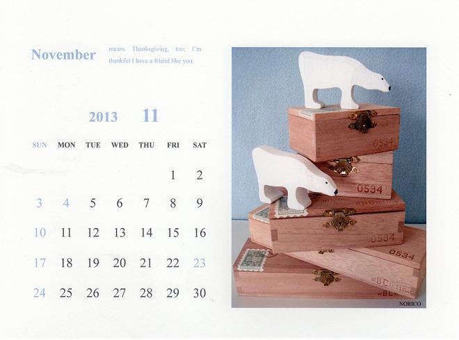 高橋さんのカレンダー_b0122805_1735624.jpg