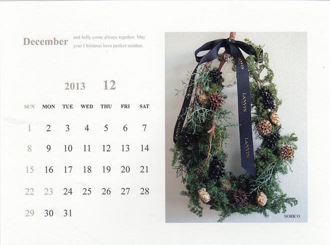 高橋さんのカレンダー_b0122805_1741869.jpg