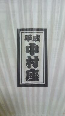 d0184405_18593297.jpg