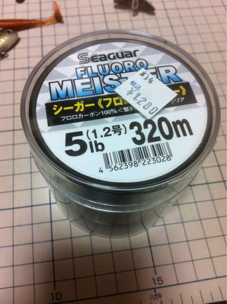 b0263612_0113033.jpg