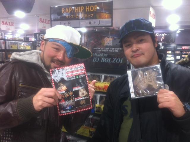 蝕MIX 発売日、CDショップにお邪魔してきました!_a0262614_2384549.jpg