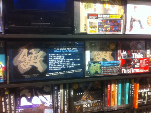 蝕MIX 発売日、CDショップにお邪魔してきました!_a0262614_2474838.jpg