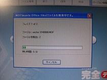 e0263019_1414786.jpg