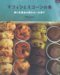 khanamの本と水縞の本_b0140723_2184923.jpg