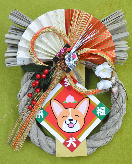 2013年 笑犬来福お正月飾り&わんこさん用お正月飾り_d0102523_17262043.jpg