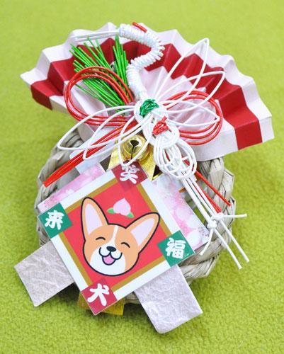 2013年 笑犬来福お正月飾り&わんこさん用お正月飾り_d0102523_17295999.jpg