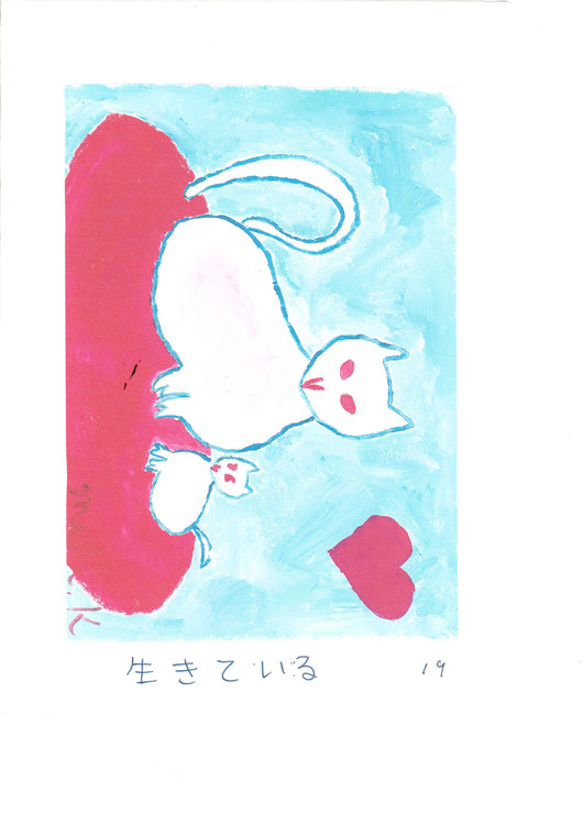 f0135625_12529.jpg