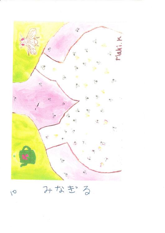 f0135625_1254648.jpg