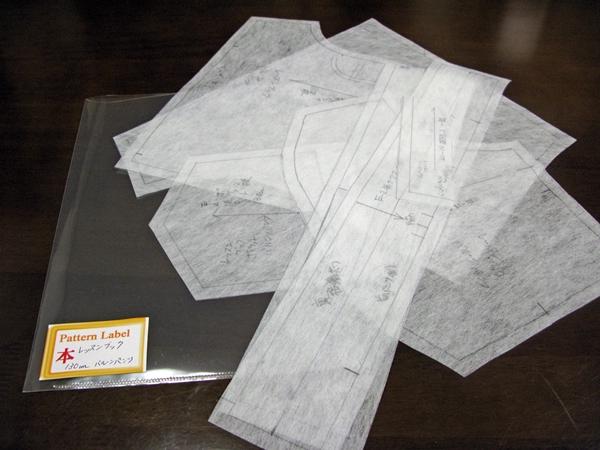 型紙用の不織布_f0129726_2240328.jpg
