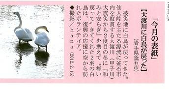 年末のお祓いに_c0111229_18511724.jpg