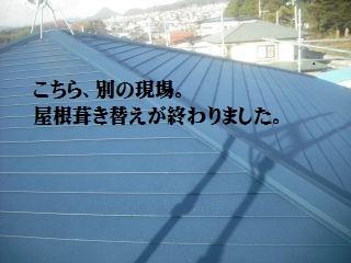 f0031037_20381488.jpg