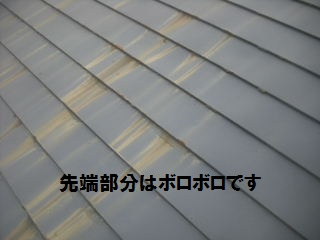 f0031037_20382271.jpg