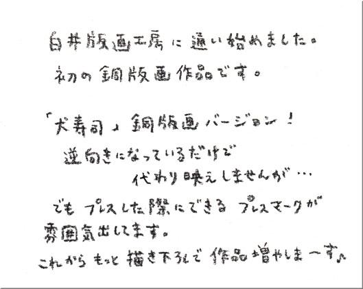 f0127937_16381979.jpg