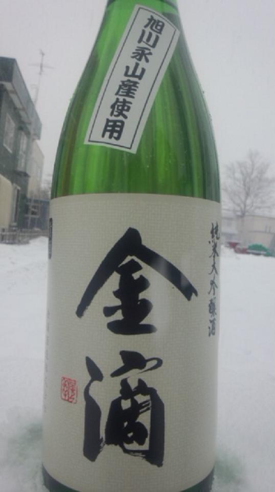 【日本酒】 金滴彗星 特別純米生酒 限定 新酒24BY_e0173738_119882.jpg