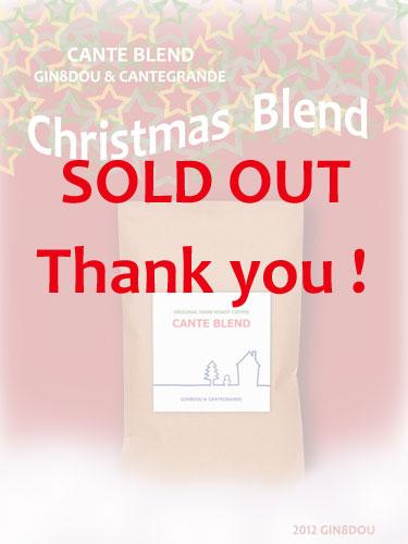 完売 CANTE BLEND_b0195242_1819660.jpg