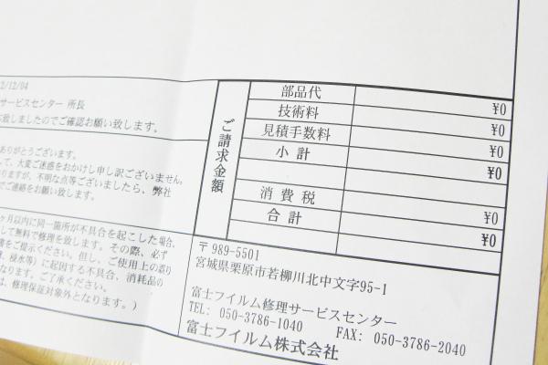 f0049142_1941623.jpg